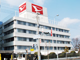 DAIHATSU Motor Company :Central Office