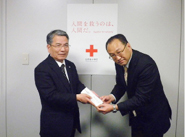 Public donation money through Japan Red Cross